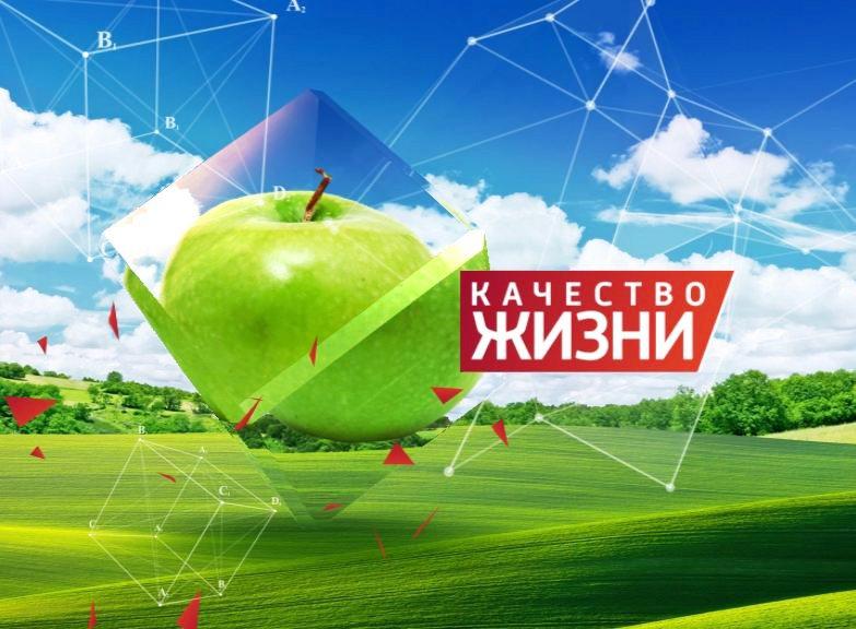 яблоко на фоне природы